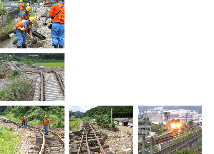 株式会社kansai(カンサイ)の施工実績 佐用町路線復旧工事